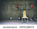 homemade barbell bench in...   Shutterstock . vector #1095238073