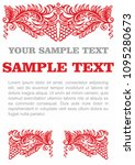 old russian pattern for book.... | Shutterstock .eps vector #1095280673