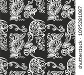 seamless old russian pattern.... | Shutterstock .eps vector #1095281087