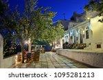 naxos island  cyclades  aegean... | Shutterstock . vector #1095281213
