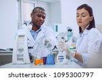 we love science. determined... | Shutterstock . vector #1095300797