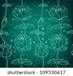 Lotus Silhouette Background....