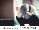 senior businesswoman  aged 50... | Shutterstock . vector #1095323993
