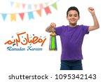 happy boy celebrating ramadan... | Shutterstock . vector #1095342143