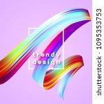 modern colorful flow poster.... | Shutterstock .eps vector #1095353753