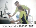 gynecology in the clinic  ... | Shutterstock . vector #1095381707