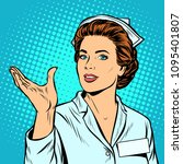 nurse holding gesture. pop art... | Shutterstock .eps vector #1095401807