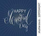 beautiful handwritten brush... | Shutterstock .eps vector #1095544247