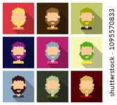 bearded men face  hipster... | Shutterstock .eps vector #1095570833