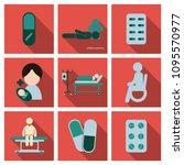 medicine  pharmacy  hospital... | Shutterstock .eps vector #1095570977