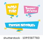 collection of sale discount... | Shutterstock .eps vector #1095587783