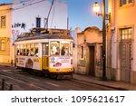 lisbon  portugal   june 18 ... | Shutterstock . vector #1095621617
