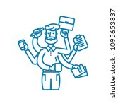 huge workload linear icon... | Shutterstock .eps vector #1095653837