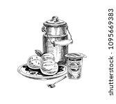 beautiful vector hand drawn... | Shutterstock .eps vector #1095669383