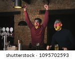 cheerful german friends with... | Shutterstock . vector #1095702593