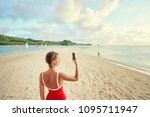 vacation and technology. young... | Shutterstock . vector #1095711947