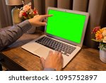work with laptop computer in... | Shutterstock . vector #1095752897