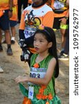 ko samui  thailand   may 20 ... | Shutterstock . vector #1095762977