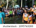 ko samui  thailand   may 20 ... | Shutterstock . vector #1095763283