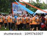 ko samui  thailand   may 20 ... | Shutterstock . vector #1095763307