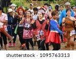 ko samui  thailand   may 20 ... | Shutterstock . vector #1095763313