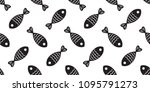 fish seamless pattern salmon... | Shutterstock .eps vector #1095791273