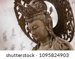statue of chinese traditional... | Shutterstock . vector #1095824903