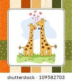 funny giraffe couple in love | Shutterstock .eps vector #109582703