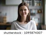 headshot portrait of smiling...   Shutterstock . vector #1095874307