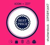 best price label icon | Shutterstock .eps vector #1095891647