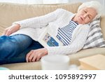 portrait of white haired senior ... | Shutterstock . vector #1095892997