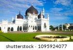 kedah  malaysia   november 21 ... | Shutterstock . vector #1095924077