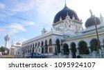 kedah  malaysia   november 21 ... | Shutterstock . vector #1095924107