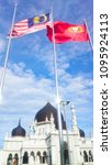 kedah  malaysia   november 21 ... | Shutterstock . vector #1095924113