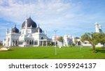 kedah  malaysia   november 21 ... | Shutterstock . vector #1095924137