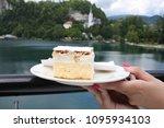 vanilla and custard cream cake... | Shutterstock . vector #1095934103