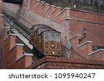 budapest  hungary  feb 1  2018  ... | Shutterstock . vector #1095940247