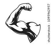 vintage bodybuilder flex arm... | Shutterstock .eps vector #1095962957