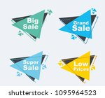 collection of sale discount... | Shutterstock .eps vector #1095964523