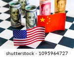 america dollar and yuan... | Shutterstock . vector #1095964727