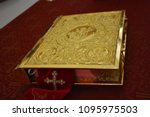 Small photo of Church attribute a golden Bible.Church attribute golden Bible