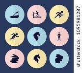 set of 9 running filled icons... | Shutterstock .eps vector #1095981287