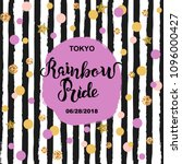 rainbow pride party text.... | Shutterstock .eps vector #1096000427