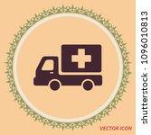 emergency service  vector sign   Shutterstock .eps vector #1096010813