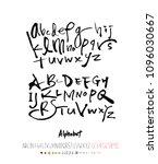vector fonts   handwritten... | Shutterstock .eps vector #1096030667