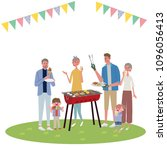 barbecue party with family.... | Shutterstock .eps vector #1096056413
