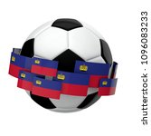 soccer football with... | Shutterstock . vector #1096083233