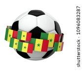 soccer football with senegal... | Shutterstock . vector #1096083287