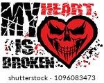 skull with heart  grunge...   Shutterstock .eps vector #1096083473