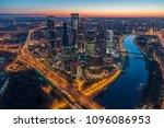 moscow city international...   Shutterstock . vector #1096086953